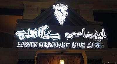 Photo of Italian Restaurant Injas Milano Restaurant | رستوران اینجاس میلانو at East 5th St, Kianpars, Ahvaz, Iran