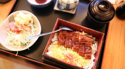 Photo of Japanese Restaurant Tama River at 14 E1 Thao Dien, ho chi Minh City, Vietnam