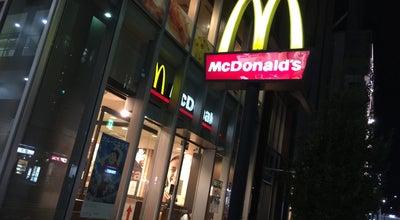 Photo of Burger Joint マクドナルド 新長田駅前店 at 長田区若松町5-1-1, Kobe 653-0038, Japan