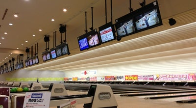 Photo of Bowling Alley 山形ファミリーボウル at 北町2-2-45, 山形市 990-0821, Japan