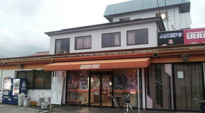 Photo of Arcade アミュスポ 遊えん知 at 新港町1-33, 別府市 874-0923, Japan