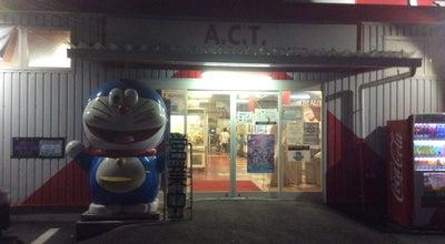 Photo of Arcade ACT御殿場店 at 東山石橋296-1, 御殿場市 412-0024, Japan