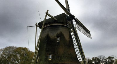 Photo of Monument / Landmark Riekermolen at De Borcht 10, Amsterdam 1083 AC, Netherlands