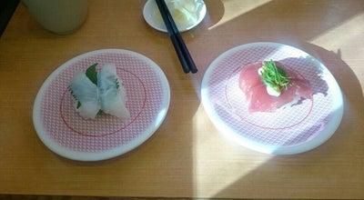 Photo of Sushi Restaurant かっぱ寿司 越谷大里店 at 大里386-1, 越谷市, Japan