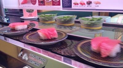 Photo of Sushi Restaurant はま寿司 蟹江店 at 桜2丁目117番地, 蟹江町, Japan