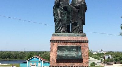 Photo of Monument / Landmark Памятник Кириллу и Мефодию at Kolomna, Russia