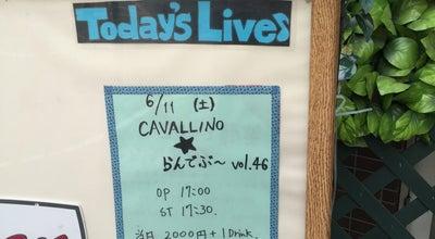 Photo of Rock Club LiveSpace CAVALLINO at 栄町3-3-12, 川口市 332-0017, Japan