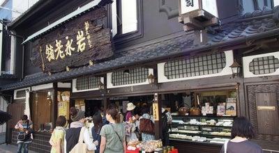 Photo of Candy Store 岩永梅寿軒 at 諏訪町7-1, 長崎市 850-0873, Japan