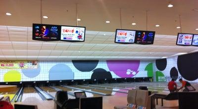 Photo of Bowling Alley Wangsa Bowl at Wangsa Walk Mall, Wangsa Maju 53300, Malaysia