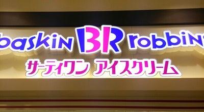 Photo of Ice Cream Shop サーティワン アイスクリーム イオンモール盛岡南店 at 本宮7-1-1, 盛岡市 020-0866, Japan