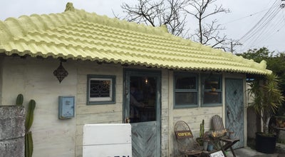 Photo of Donut Shop しまドーナッツ at 伊差川270, 名護市, Japan