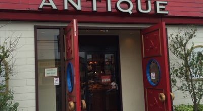 Photo of Bakery HEART BREAD ANTIQUE 相模原店 at 中央区星ヶ丘4-16-7, 相模原市 252-0238, Japan