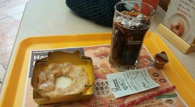 Photo of Donut Shop ミスタードーナツ 阪急茨木市駅ショップ at 永代町1-5, 茨木市 567-0816, Japan