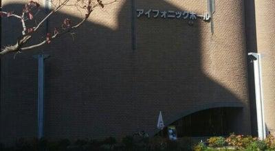 Photo of Concert Hall 伊丹アイフォニックホール at 宮ノ前1-3-30, 伊丹市 664-0895, Japan