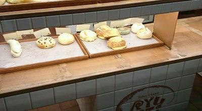 Photo of Bakery BakeryHouse RYUHEI JR茨木店 at 西駅前町6-22, 茨木市, Japan