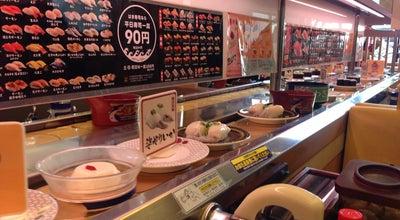 Photo of Sushi Restaurant はま寿司 昭島昭和の森店 at つつじヶ丘2-8-45, 昭島市 196-0012, Japan
