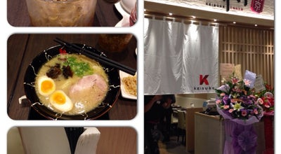 Photo of Food Ramen Dining Keisuke Tokyo at #02-391/392 Suntec City Mall 038983, Singapore