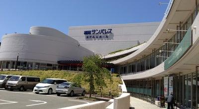 Photo of Concert Hall 福岡サンパレス ホテル&ホール at 博多区築港本町2-1, 福岡市 812-0021, Japan