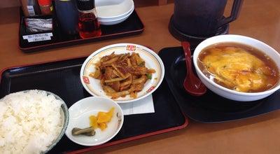 Photo of Chinese Restaurant 餃子の王将 小松店 at 福乃宮町2-59-1, 小松市 923-0865, Japan