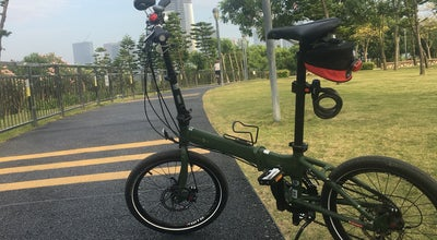 Photo of Park 深圳湾公园 Shenzhen Bay Park at 南山区沙河西路, 深圳, 广东 518000, China