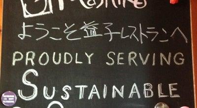 Photo of Sushi Restaurant Mashiko at 4725 California Ave Sw, Seattle, WA 98116, United States