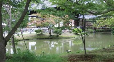 Photo of Lake 高台寺 臥龍池 at 下河原町526, 京都市東山区, Japan