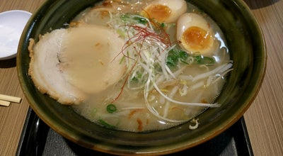 Photo of Food らーめん元元 松井山手店 at 美濃山出口13-1, 八幡市 614-8287, Japan