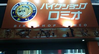 Photo of Motorcycle Shop バイクショップロミオ福岡博多店 at Japan