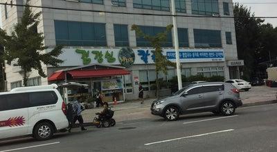 Photo of Korean Restaurant 김강심 칼국수 at 서구 회재로 841, 광주광역시 502-153, South Korea