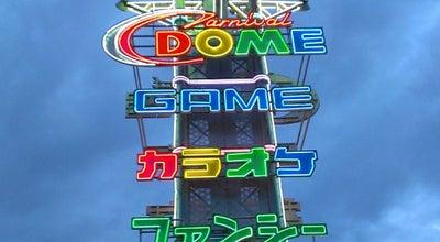 Photo of Arcade シードーム at 上町南又七山35−2, 西尾市 445-0894, Japan
