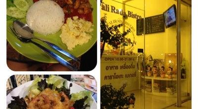 Photo of Bakery ปาลีรดา บิสโทร | Palirada Bistro at Sanamchandra, Nakhonpathom, Thailand