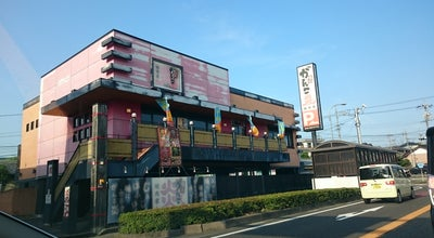 Photo of BBQ Joint 味のがんこ炎 鵜沼店 at 鵜沼東町2-186, Kakamigahara 509-0126, Japan