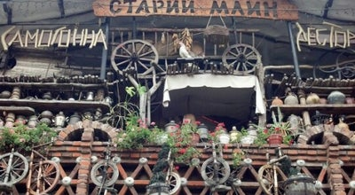 Photo of Ukrainian Restaurant Старий млин at Вул. Бродівська, 1а, Тернопіль, Ukraine