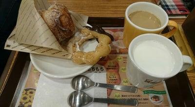 Photo of Donut Shop ミスタードーナツ 横須賀モアーズシティ at 若松町2-30, 横須賀市, Japan
