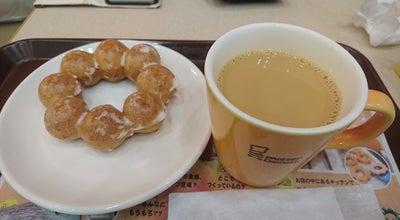 Photo of Donut Shop ミスタードーナツ イオン横須賀久里浜ショップ at 久里浜5-13-1, 横須賀市, Japan