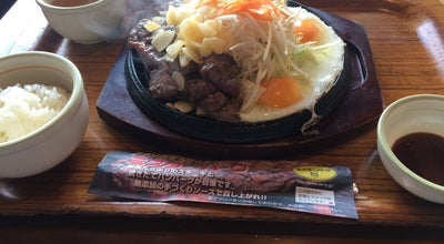 Photo of Steakhouse ミスターバーグ 津山河辺店 at 河辺1055, 津山市, Japan
