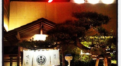 Photo of Hot Spring 太閤天然温泉 湯吉郎 at 下河原下之切1110-1, 清須市 452-0916, Japan