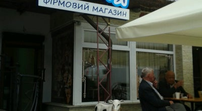 Photo of Bookstore Книжковий Пасаж at Лесі Українки, Луцьк, Ukraine