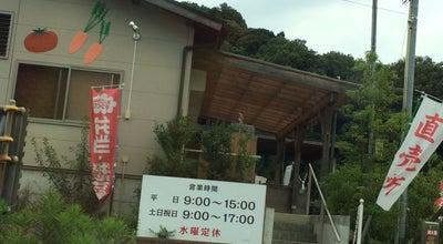 Photo of Farmers Market 鎌倉野菜市場 かん太村 at 関谷685-1, 鎌倉市, Japan