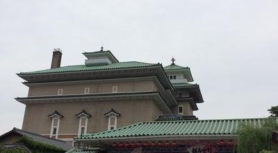 Photo of Theater ギオンコーナー(Gion Corner) at 祇園町南側570-2, 京都市 605-0074, Japan