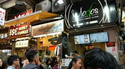 Photo of Ice Cream Shop Modos at Shop A1, 174 Fa Yuen Street, Mong Kok, Mong Kok, Hong Kong