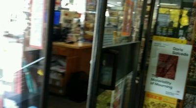 Photo of Paper / Office Supplies Store Bob Slate Stationer at 30 Brattle St, Cambridge, MA 02138, United States