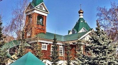 Photo of Church Храм Донской иконы в Перловке at Ул. Селезнева, 32, Mytishchi 141001, Russia
