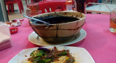 Photo of Chinese Restaurant Restoran Pangkor Laut Steamboat at Malaysia