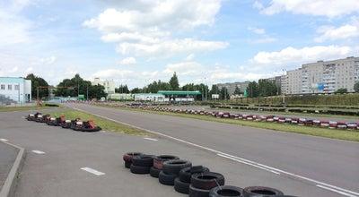 Photo of Go Kart Track Картинг трек «Сельмаш» at 8-я Иногородняя Ул., 13, Гомель, Belarus