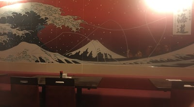 Photo of Sushi Restaurant Hokkaido Sushi Bar at 233 Granby St, Norfolk, VA 23510, United States
