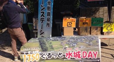 Photo of History Museum 太宰府市文化ふれあい館 at Dazaifu, Japan