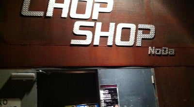 Photo of Music Venue The Chop Shop NoDa at 399 E. 35 St., Charlotte, NC 28205, United States