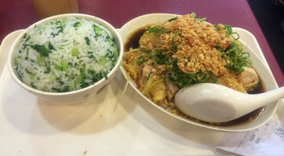 Photo of Chinese Restaurant 過橋麵檔 at 25 Kin Tak St, Yuen Long, Hong Kong
