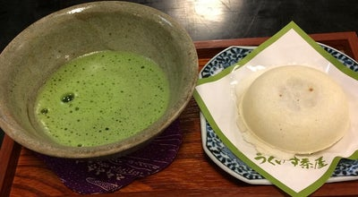 Photo of Japanese Restaurant うぐいす茶屋 at 宰府4-7-1, 太宰府市 818-0117, Japan